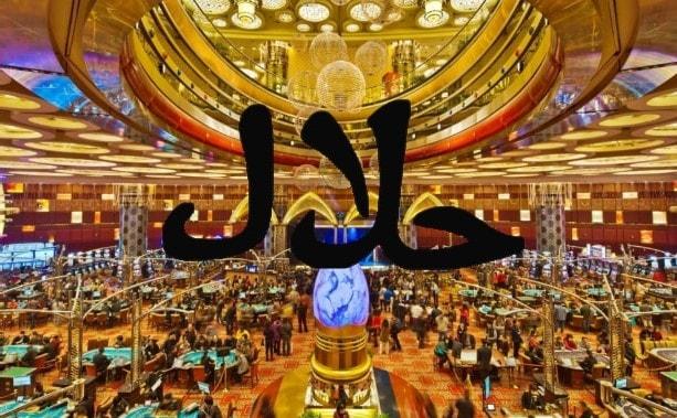 القمار في الدين الاسلامي